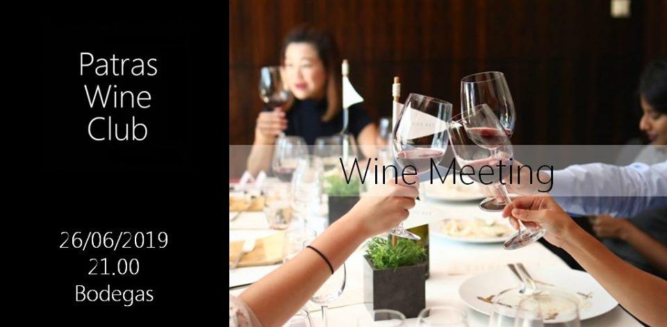 Wine meeting #01
